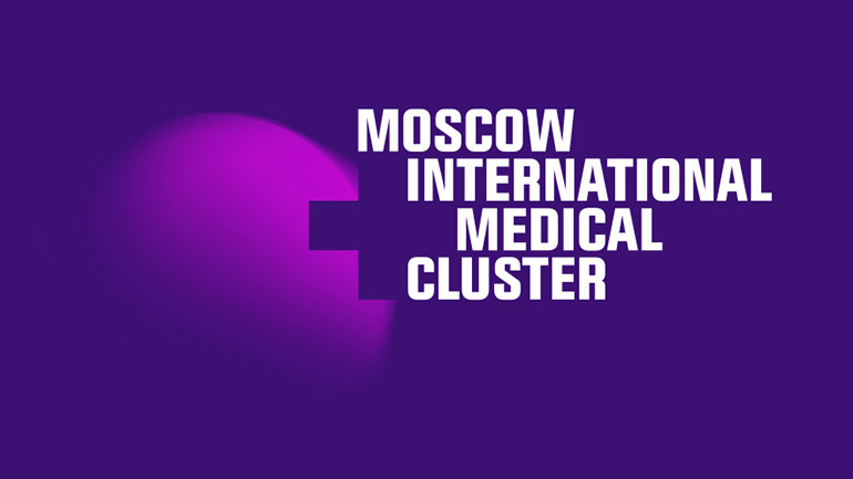 International medical exhibition in Moscow, Russia